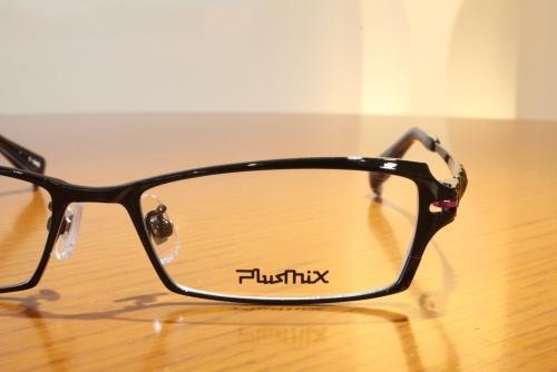 plusmix PX-13530 Col-045