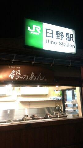 東京都日野市にて案内業務