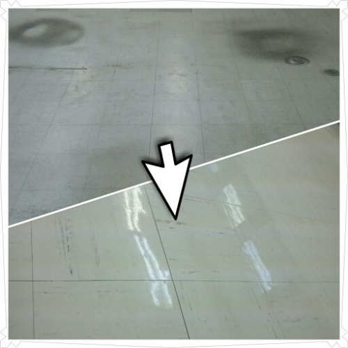 横浜市でオフィスの床清掃