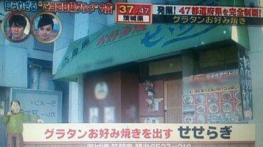 土浦市周辺 秘かに話題のトレンドメニューがあるレストラン