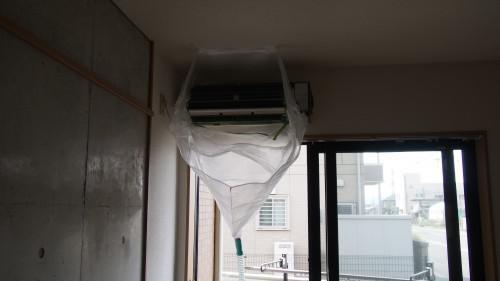 エアコンクリーニング料金