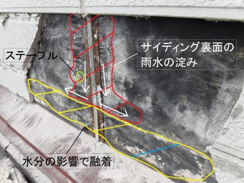 コロニアル葺き VS 瓦葺き