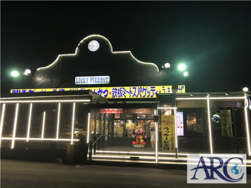 函館と言えば、ラッキーピエロ!ここは何店でしょうか?