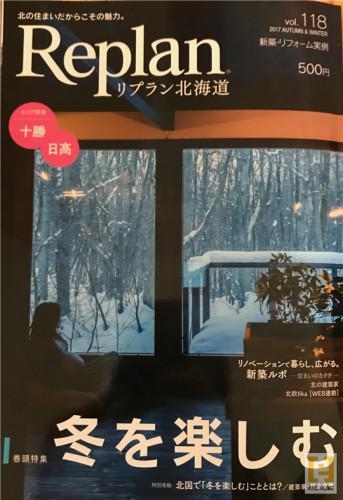 冬を楽しむ北海道の暮らし♪パッシブ換気システム住宅で実現