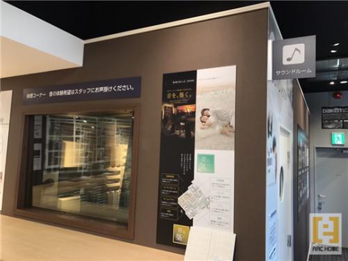 夢の防音サウンドルームも叶える北海道の新築注文住宅!