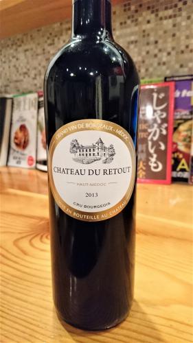 冬に飲みたい☆深みが魅力のボルドー赤ワイン