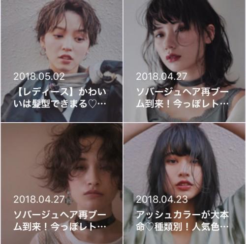 イッシキ ケンタ ×【HAIR】 ネオソバージュ