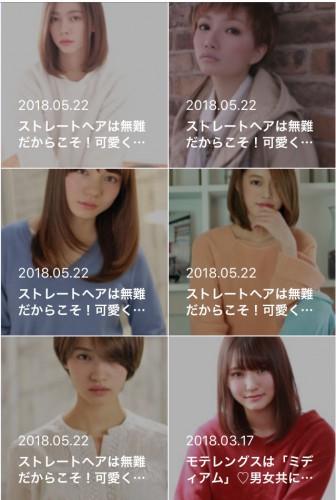 千田 営司 ×【HAIR】 ストレートヘア