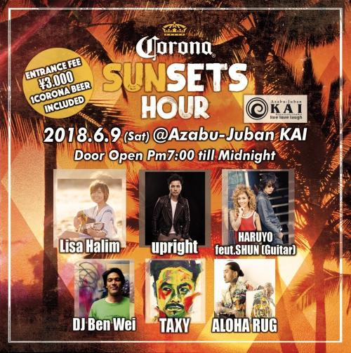 corona   SUNSETS HOUR