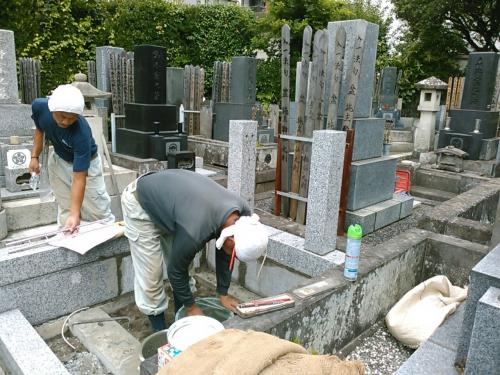 鎌倉「H」様墓地