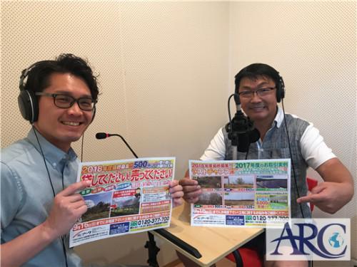 8月18日(土)オンエアHBCシンセンラジオステーション収録