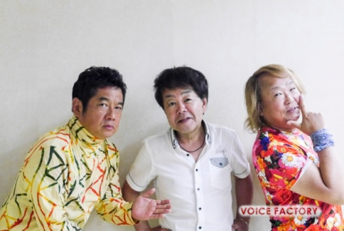 カンフ劉罪の夏のライブツアー無事終了!