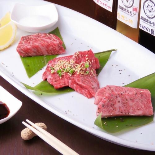 渋谷で食べる【かずさ和牛】|房総ホルモン|七輪炭火焼き