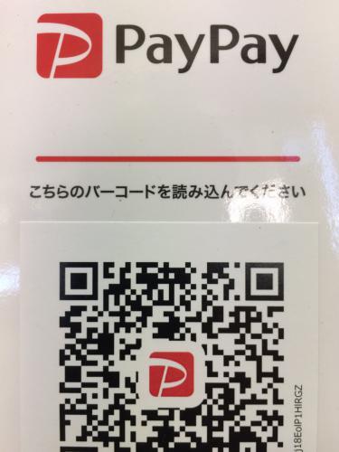 Pay Payでのお支払いが可能になりました。
