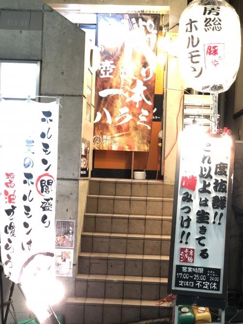 三連休だ!神泉でスタミナ回復!オリンピックで555ビール!