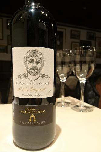 マルベック種の深みが魅力の赤ワイン「カオール」