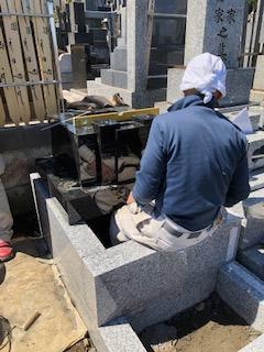 久保山墓地K53区「T」様