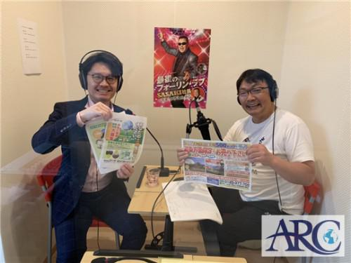 6/15 20:30~O.A.シンセンラジオステーション出演
