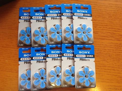 補聴器電池  SONY PR44-6DECO 格安 送料無料