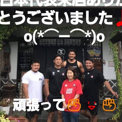 ラグビー日本代表選手さん来店ありがとうございます。