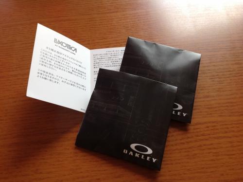 OAKLEY (オークリー)度付きサングラス レンズ交換