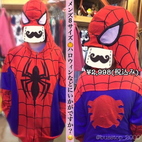 スパイダーマン仮装パーカー入荷です!