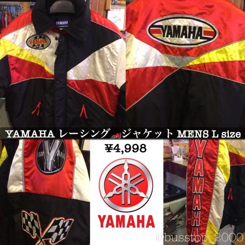Yamahaレーシングジャケット入荷です!