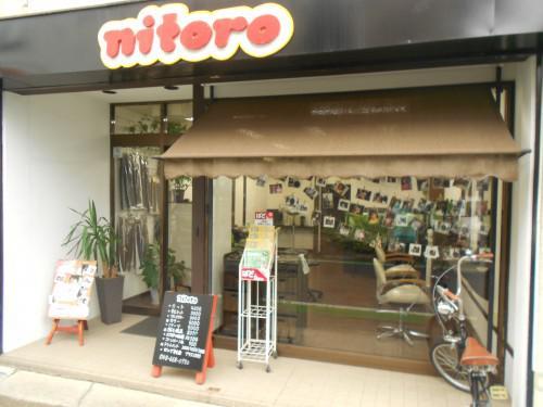 nitoro年末年始のお知らせ