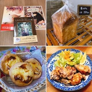 読み聞かせの日と食パンの本と台所