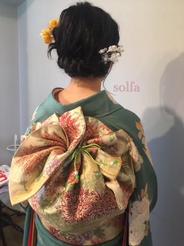 2020 SOLFA成人式 !!