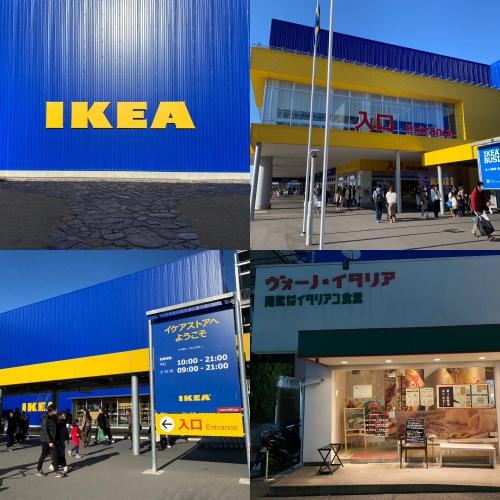 初IKEA〜☆