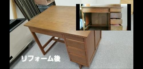 大田区家具修理/タンス蝶番修理/椅子張替/テーブル塗装
