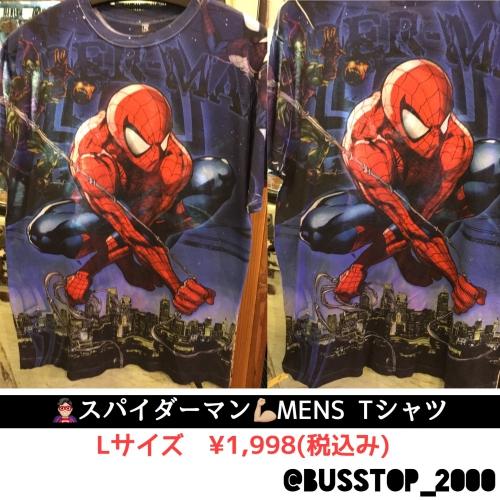 スパイダーマン-MENS-Tシャツ入荷です!