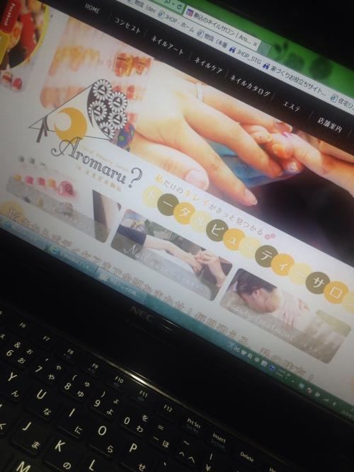 Blog更新☆公式HPをリニューアル!